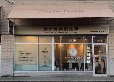 Central Hearing Clinic